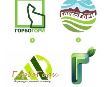 """Голосування за кращий логотип для """"ГорбоГори"""""""