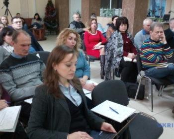 На Миколаївщини обговорили, як сільським громадам заробляти на туризмі