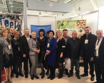ГОРБОГОРИ НА AGROPORT West Lviv 2019